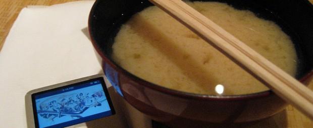 miso soup, by Michael Ocampo: www.facebook.com/coolmikeolntwk