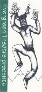 Evergreen Theatre brochure, 1997–8 season